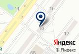 «Фадейка, магазин товаров для малышей» на Яндекс карте
