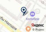«Специализированный центр теплых полов» на Яндекс карте