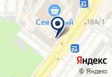 «АртМастер» на Яндекс карте