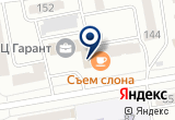 «Правовая защита» на Яндекс карте