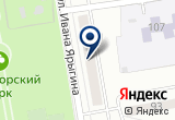 «ДСП 11 дорожно-строительное предприятие» на Яндекс карте
