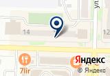 «Интеграция, ООО, компания» на Яндекс карте