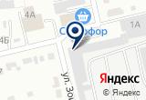 «Хакас-Дизель, ООО, магазин автотоваров» на Яндекс карте