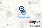 «Светофор» на Яндекс карте