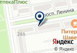 «ТЕПЛОМАГ, компания» на Яндекс карте