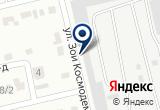 «Рим, банкетный зал» на Яндекс карте