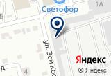 «АбаканСпецПроект» на Яндекс карте
