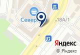 «Мебель от K & S, производственная компания» на Яндекс карте