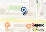«Центрофинанс Групп, ООО, микрофинансовая организация» на Яндекс карте