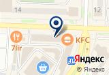 «Моя семья, магазин одежды» на Яндекс карте