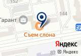 «Агентство правовой защиты» на Яндекс карте