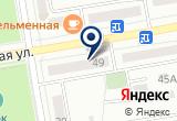 «Эффект, ООО, центр здоровья» на Яндекс карте
