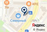 «REMMOB» на Яндекс карте