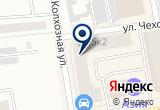 «ДЭФО» на Яндекс карте