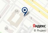 «Eс-Тур, туристское агентство» на Яндекс карте