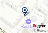 «Максим, сервис заказа легкового и грузового транспорта» на карте