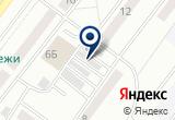«Мастерская по ремонту бензо и электроинструмента» на Яндекс карте