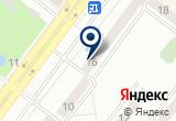 «БЕРИ-ДАРИ, цветочная лавка» на Яндекс карте