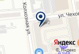 «Суши & Gedza, служба доставки» на Яндекс карте