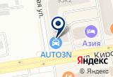 «ДЭФО-Абакан, салон мебели для офиса и дома» на Яндекс карте