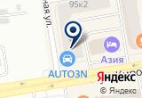 «Оздоровительный кабинет Евгения Ивлева» на Яндекс карте