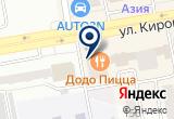 «Додо Пицца, пиццерия» на Яндекс карте