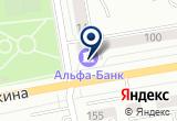 «Весело шагаем, магазин детской обуви» на Яндекс карте