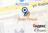 «Атлант, компания по продаже и установке охранных и противопожарных систем» на Яндекс карте