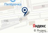 «Garage, автостудия» на Яндекс карте