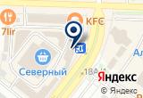 «TRITON» на Яндекс карте