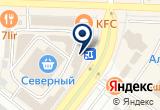 «Абаканская ветеринарная лаборатория» на Яндекс карте