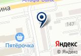 «Абаканская городская клиническая стоматологическая поликлиника» на Яндекс карте