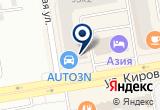 «Профессионал, строительный журнал» на Яндекс карте