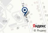 «Кедр, пилорама» на Яндекс карте