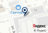 «Цитадель, ООО, частное охранное предприятие» на Яндекс карте
