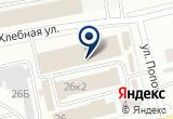 «CENNIK-M, оптово-розничный магазин» на Яндекс карте