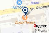 «Нотариус Кирякова Н.А.» на Яндекс карте