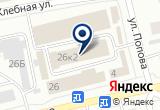 «Дом посуды» на Яндекс карте