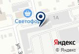 «ТеплоГарант, монтажная компания» на Яндекс карте