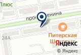«Mamro des Fleurs, бутик цветов» на Яндекс карте