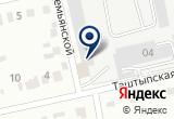 «Autoprilavok.ru» на Яндекс карте