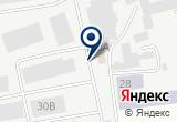 «Главторг» на Яндекс карте
