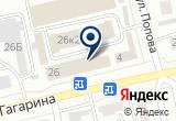 «Антэо, ООО, магазин зоотоваров» на Яндекс карте