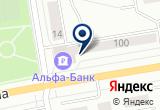«Хакасиясельхозхимия, ООО, торговая компания» на Яндекс карте