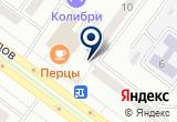 «ФинансИнвест» на Яндекс карте