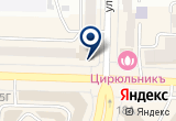 «Хакаскосметика, сеть магазинов» на Яндекс карте