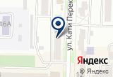 «Выходной день» на Яндекс карте