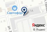 «Japan truck, торгово-сервисный центр» на Яндекс карте