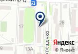 «TNT Express» на Яндекс карте