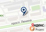 «Серебряный шар» на Яндекс карте